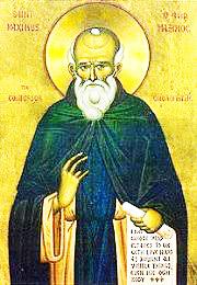 Pseudo Dionisio Areopagita